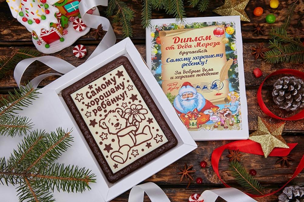 Шоколадный диплом от Деда Мороза ребенку
