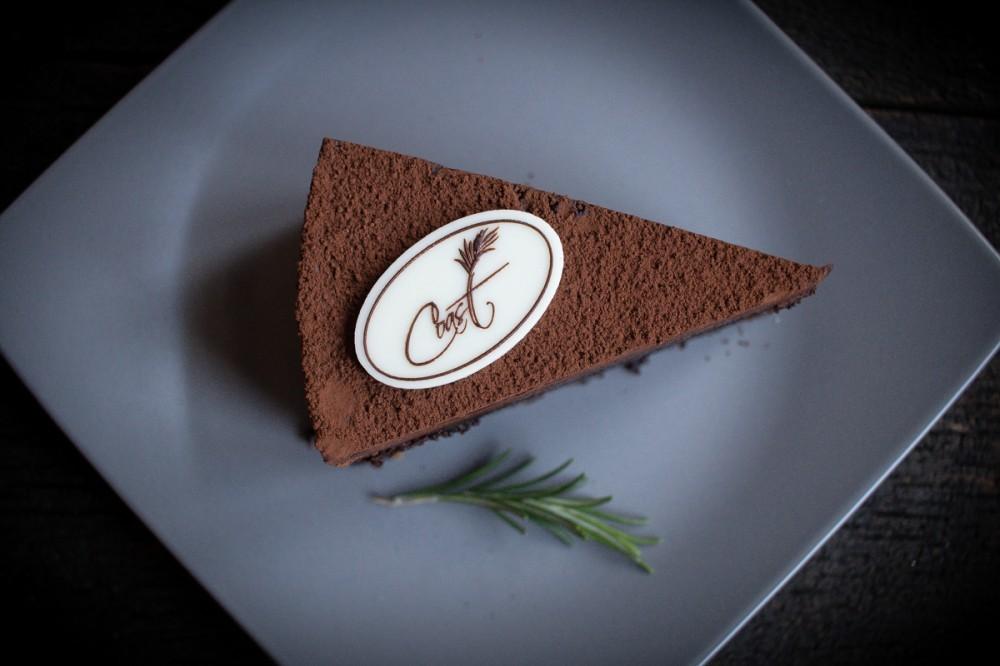 Шоколадная табличка на торт овал (от 200 шт)