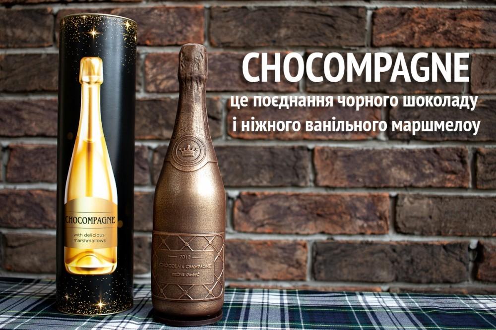"""Шоколадная фигурка """"Бутылка шампанского"""""""