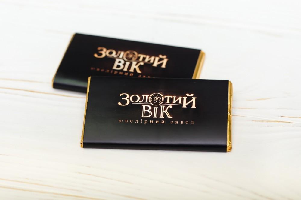 Шоколад с брендированной этикеткой 25 грамм (от 50 шт)