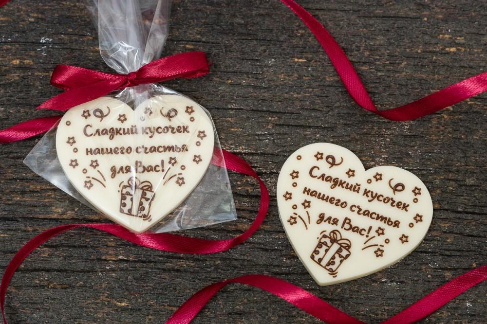 Шоколадные сердца гостям на День рождение и крестинах