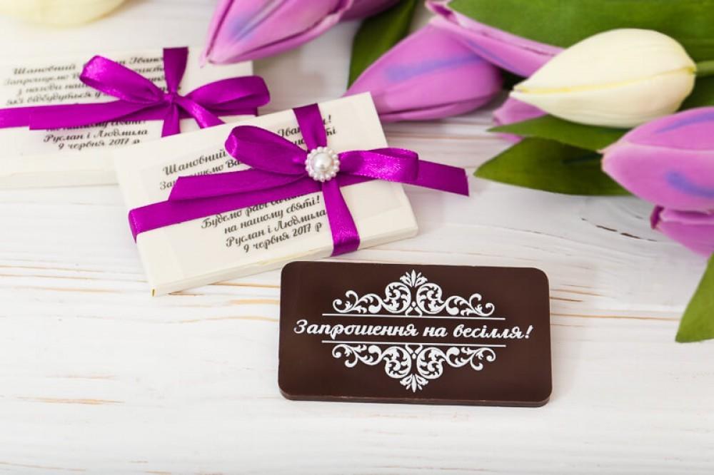 Оригинальное шоколадное приглашение гостей на свадьбу