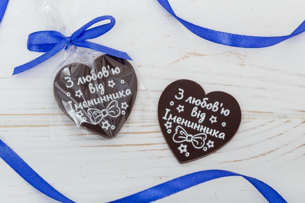 Сердца на День рождения и крестины