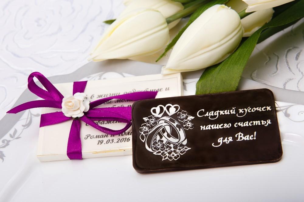 Шоколадный подарок гостям свадьбы