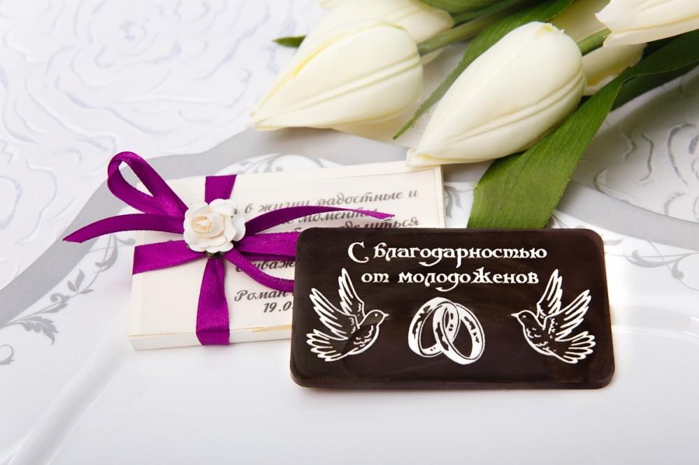Бонбоньерка свадебная
