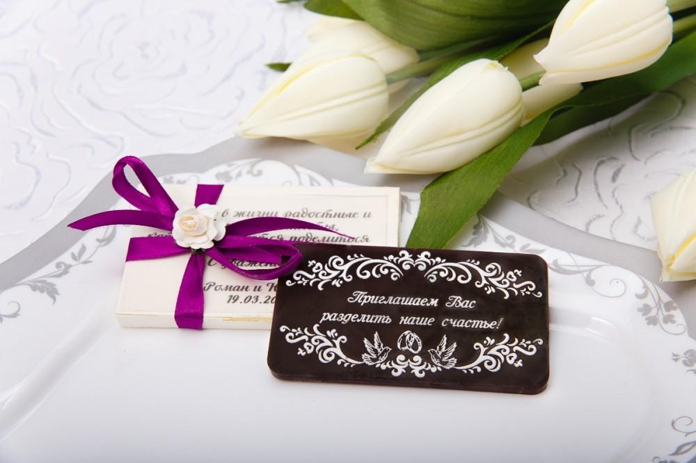 Індивідуальні весільні запрошення гостям