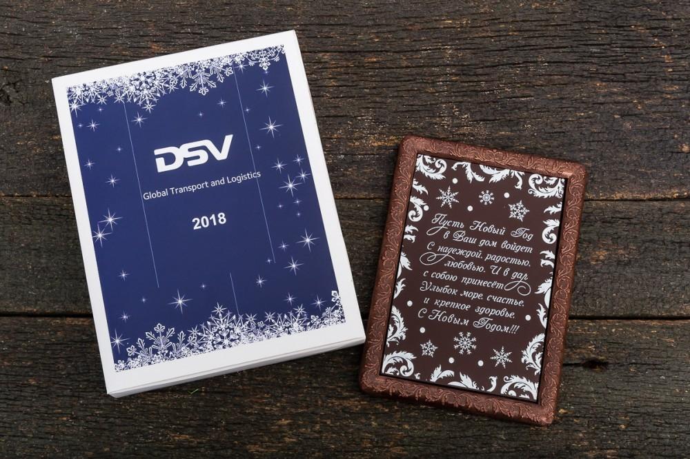 Шоколадный диплом с логотипом