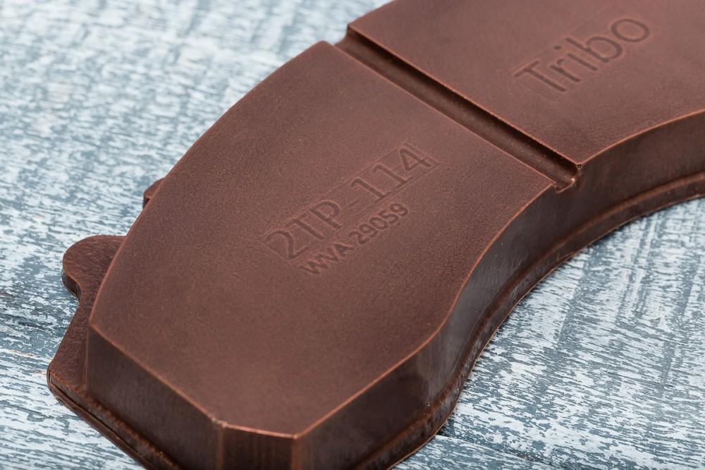 Шоколадный набор Инструменты