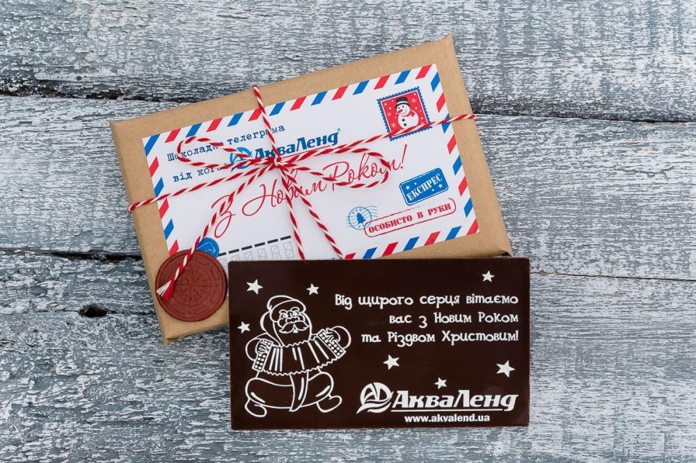 "Шоколад брендированный ""Телеграмма"""