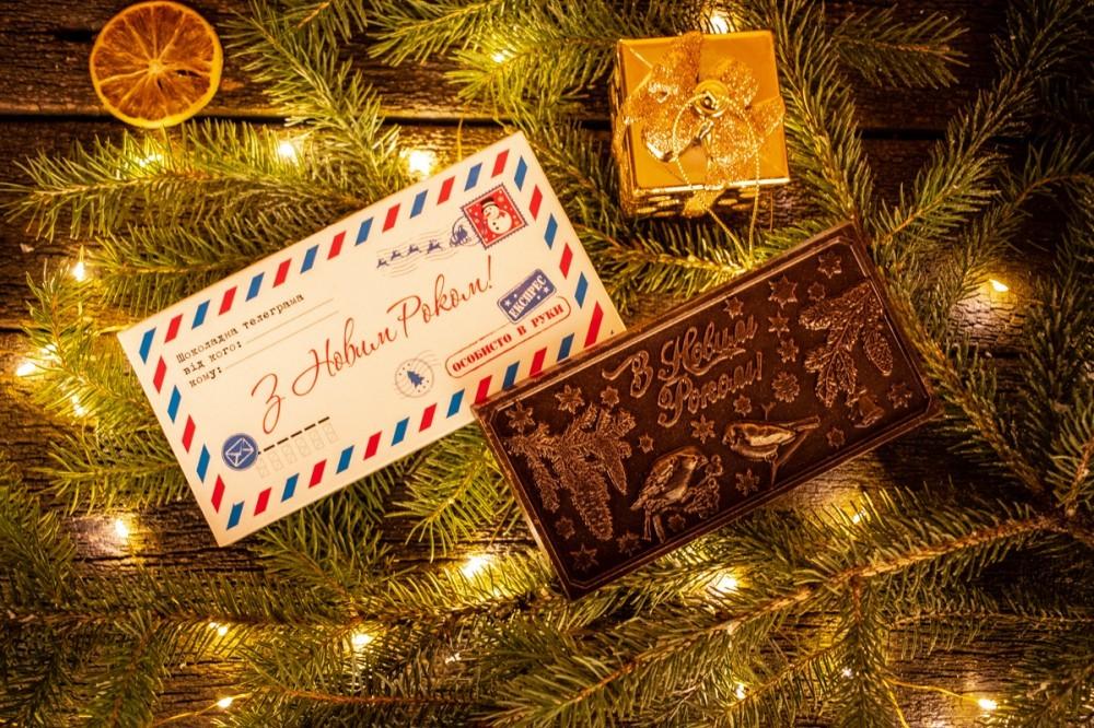 Шоколадная телеграмма Снегири