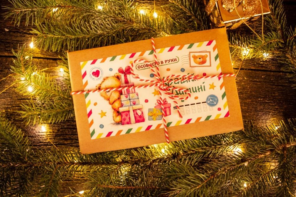 Дитяча новорічна телеграма