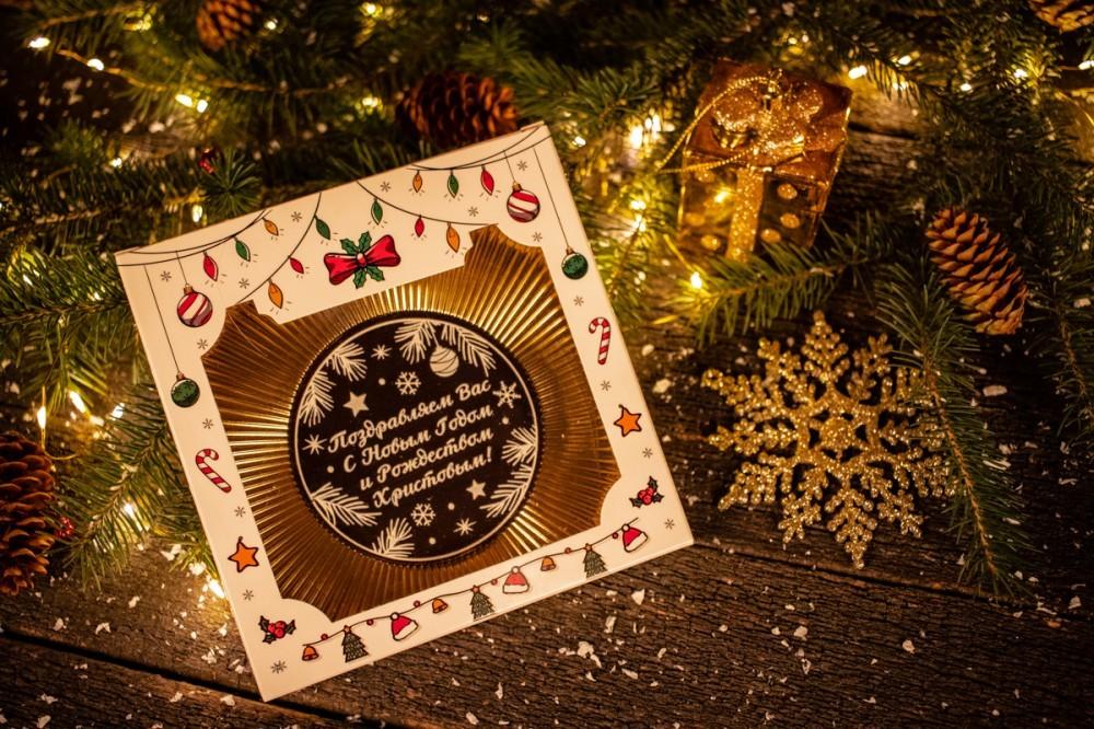 Шоколадная новогодняя медаль с пожеланием