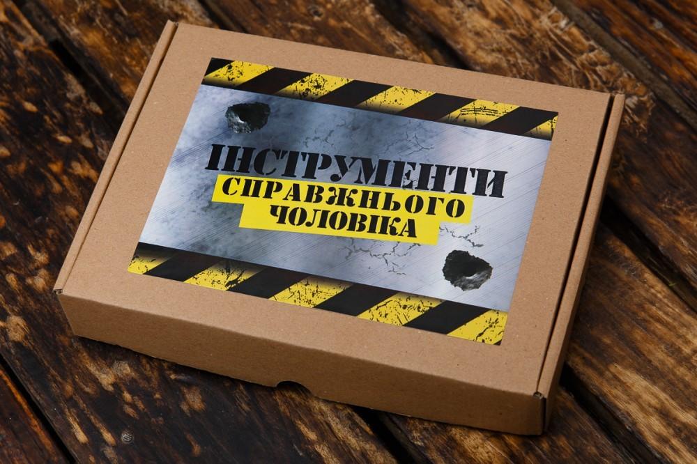 """Подарок мужчине на 14 октября """"Инструменты"""""""