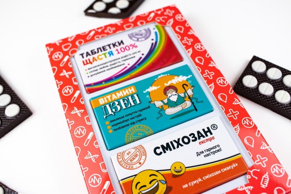 """Сувенир из шоколада """"Аптечка"""""""