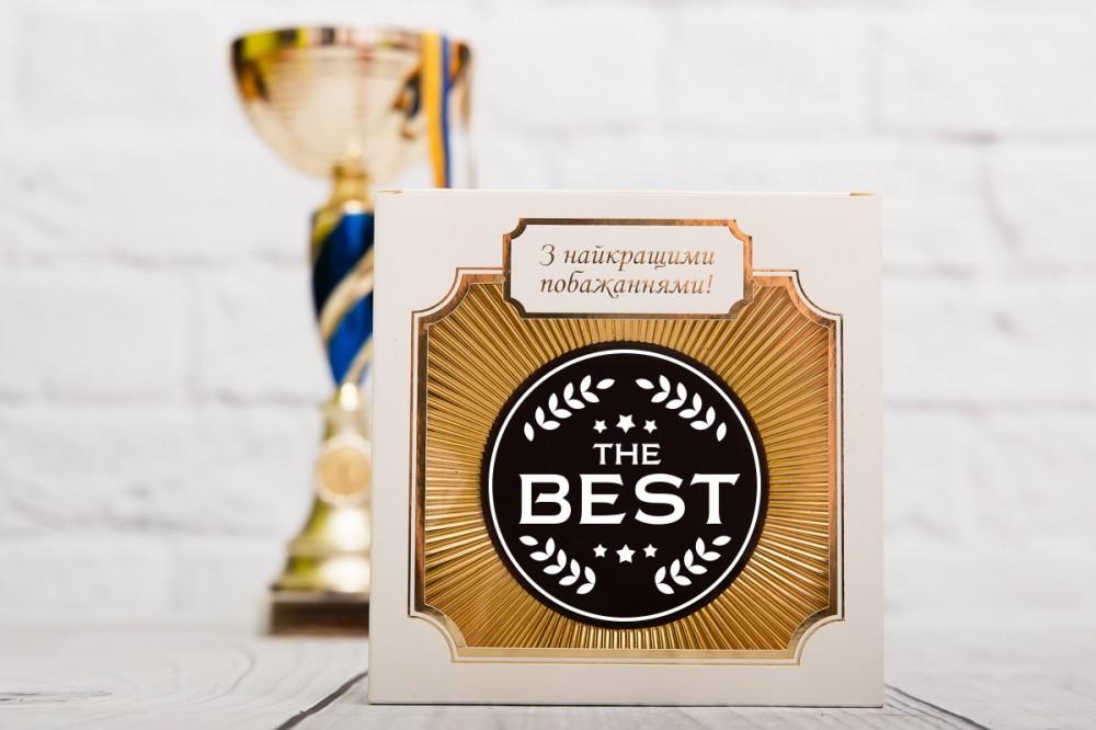 """Шоколадная медаль мужчине """"BEST"""""""