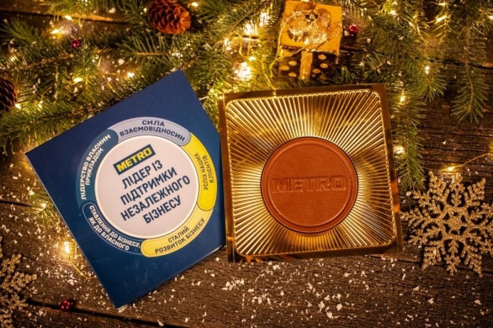 Шоколадная медаль с логотипом