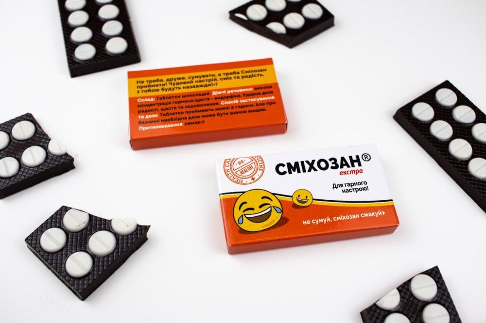 Шоколадная аптечка