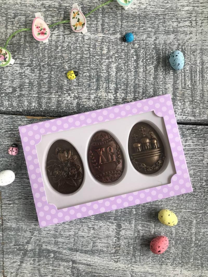 Шоколадный набор Пасхальные яйца