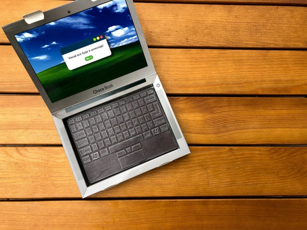 Шоколадный ноутбук на день програмиста