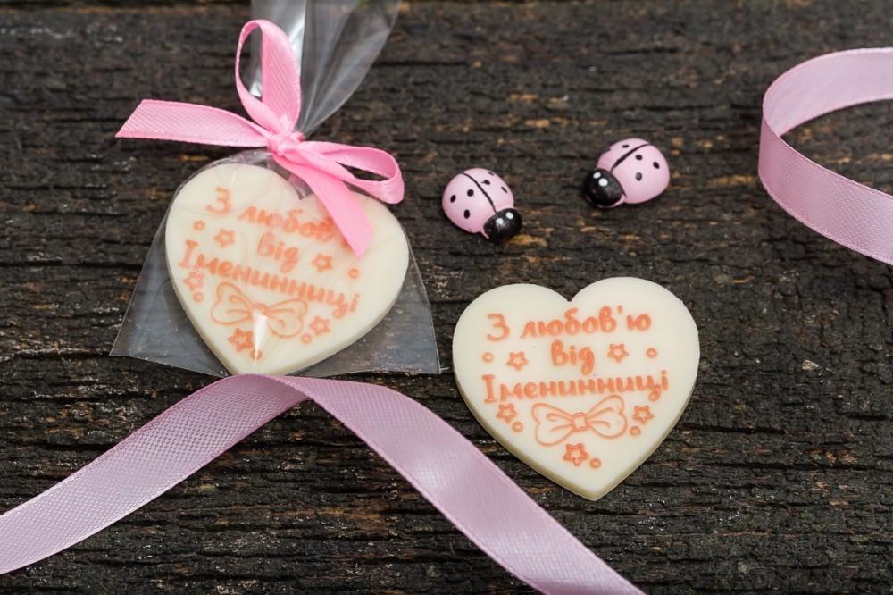Шоколадные бонбоньерки сердечки от именинницы