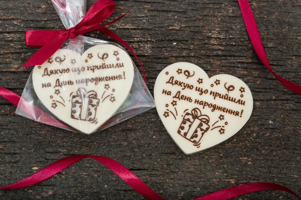 Шоколадные сердца гостям на День рождение