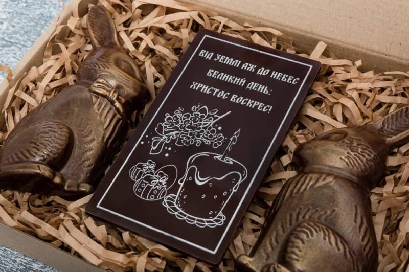 Шоколадный Пасхальный набор