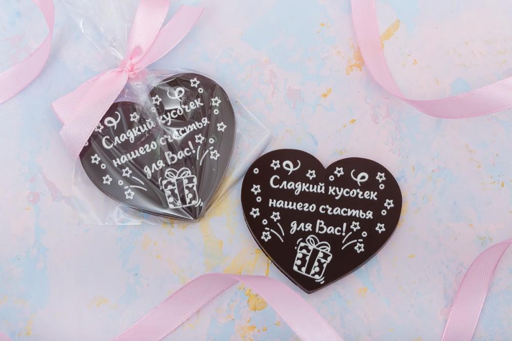 Шоколадные бонбоньерки в виде сердца