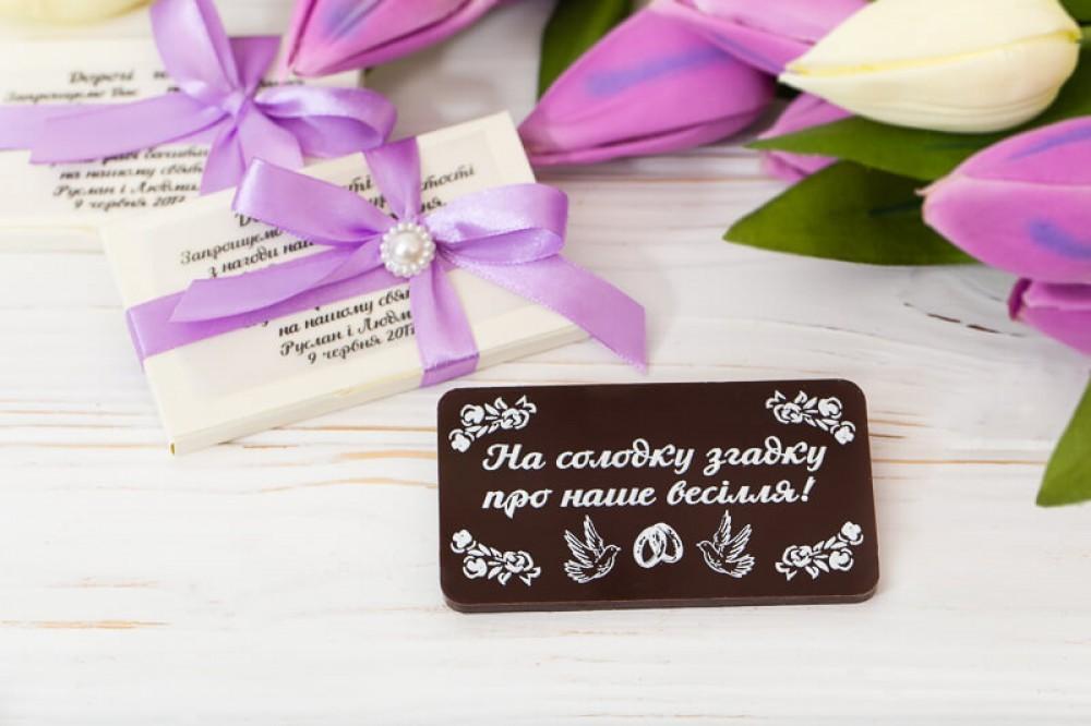 Шоколадный сувенир гостям на свадьбе
