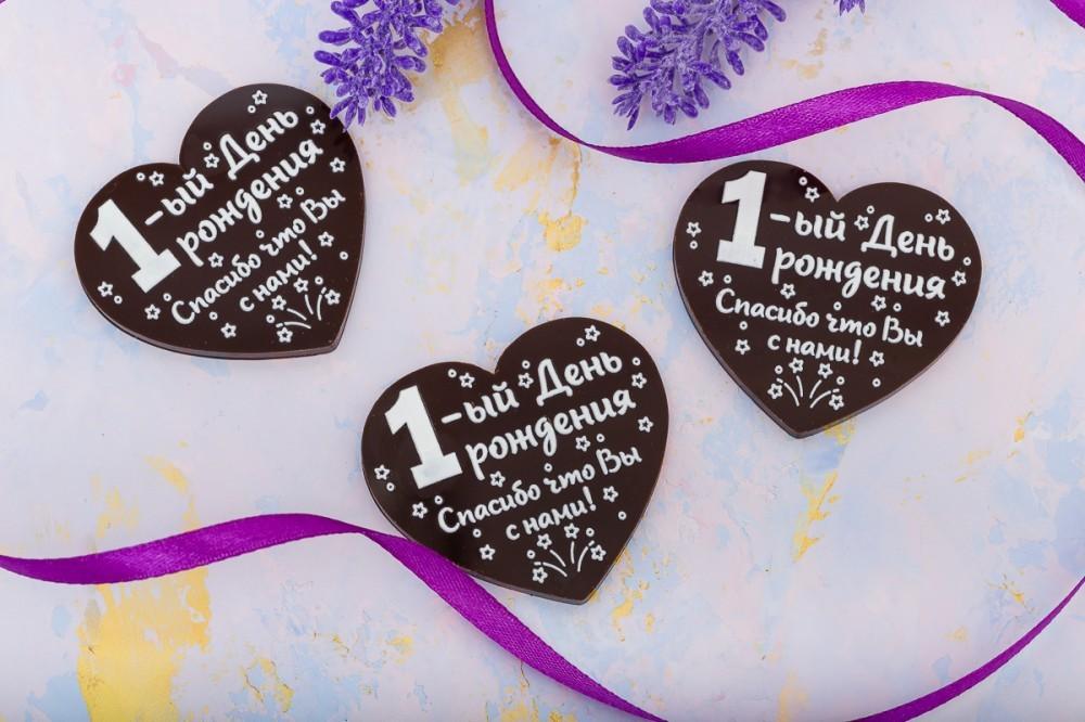 Шоколадные сердечки на 1-й День рождения