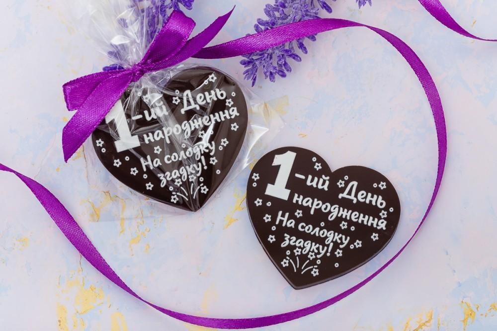 Шоколадные сердечки на детский день рождения