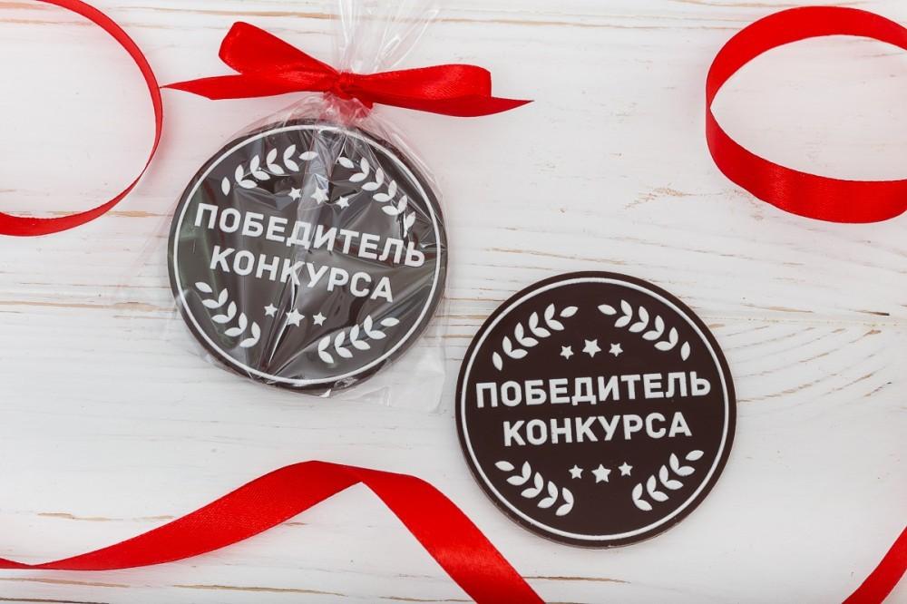 """Наградная медаль """"Победитель конкурса"""""""