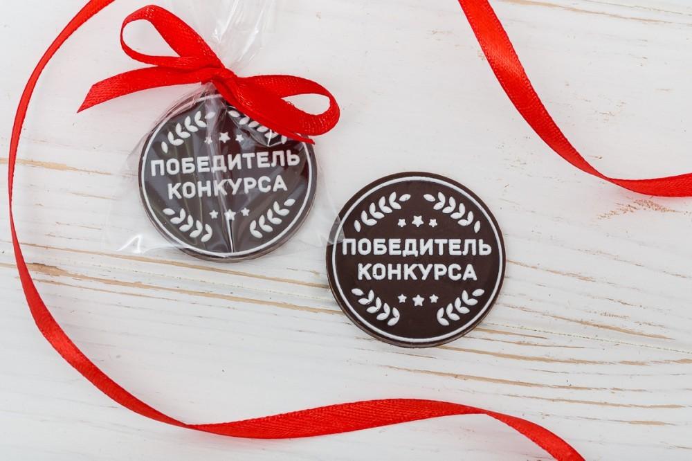 Наградная медаль на конкурсы