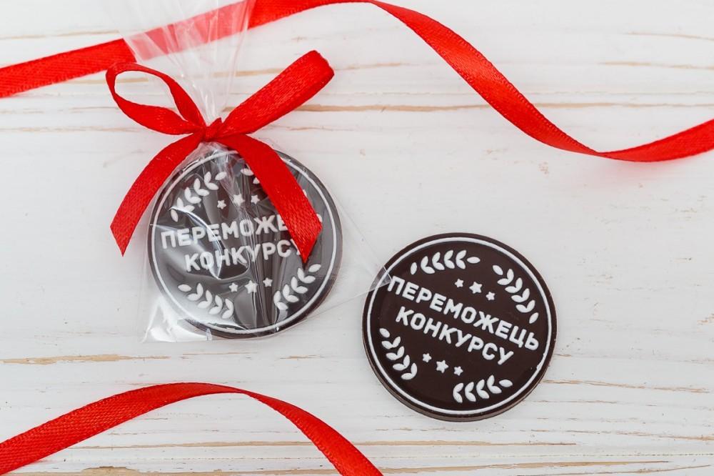 Шоколадная медаль на конкурсы