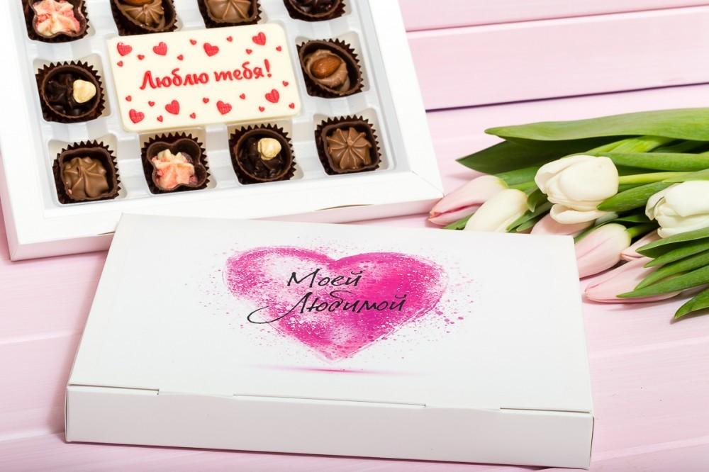Поздравительная коробка-книга 10+1 любимой