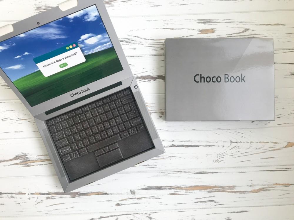 Шоколадный компьютер в подарок для мужчины
