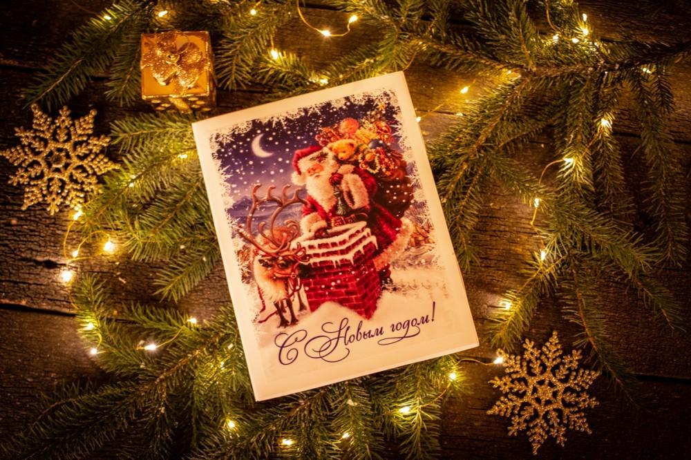 Новогоднее поздравление в коробке книге