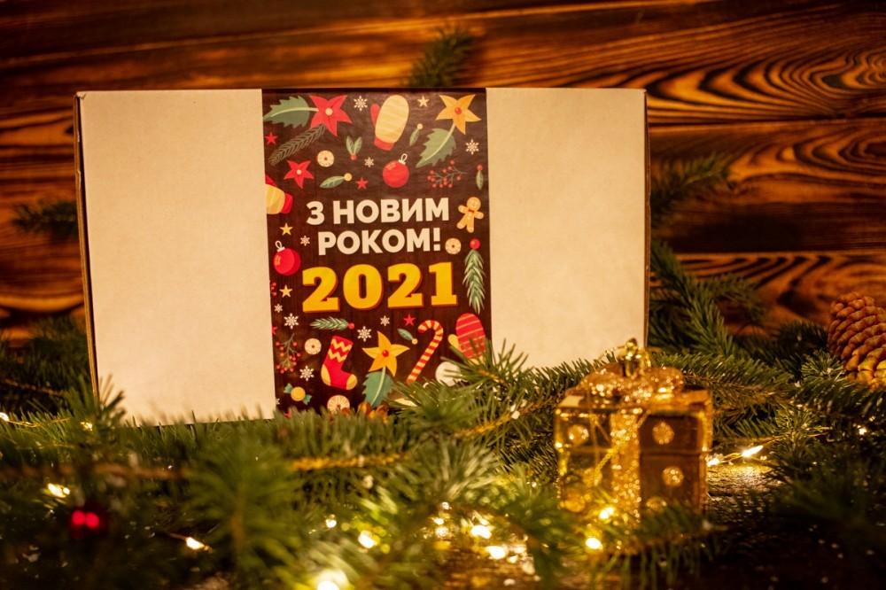 Новогодний набор 2021