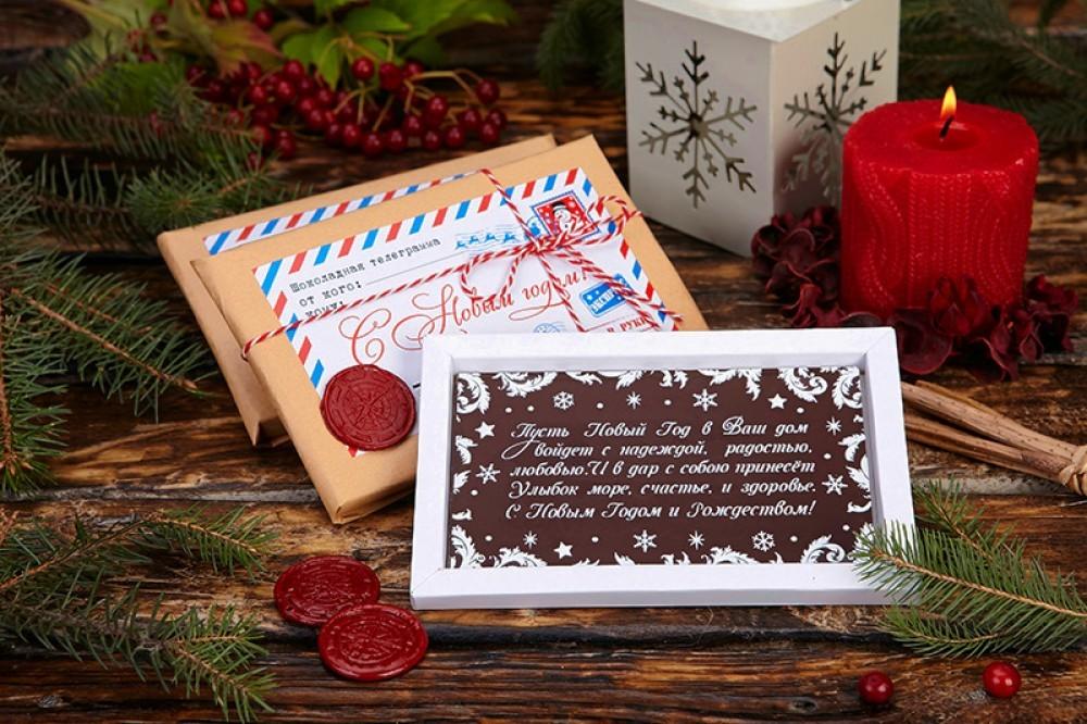 Шоколадная телеграмма С Новым годом