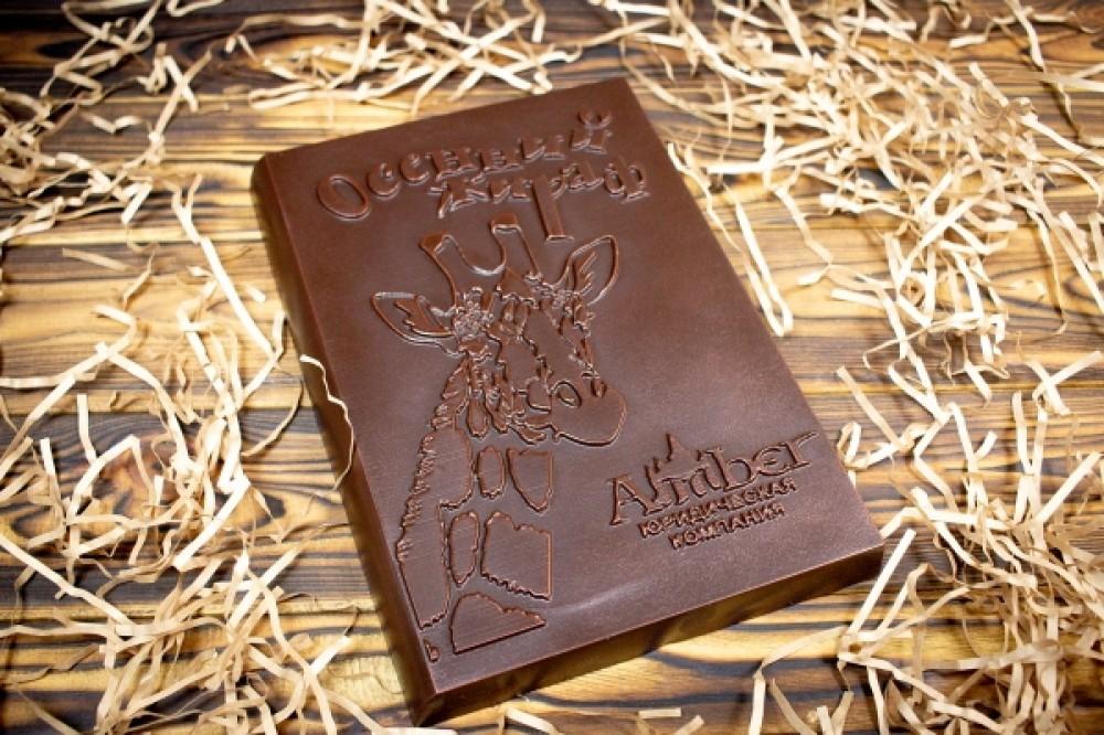 Шоколад под заказ 1 кг